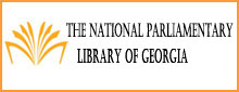 The National Parliamnet Library of Georgia