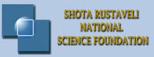 Shota Rustaveli National Science Foundation